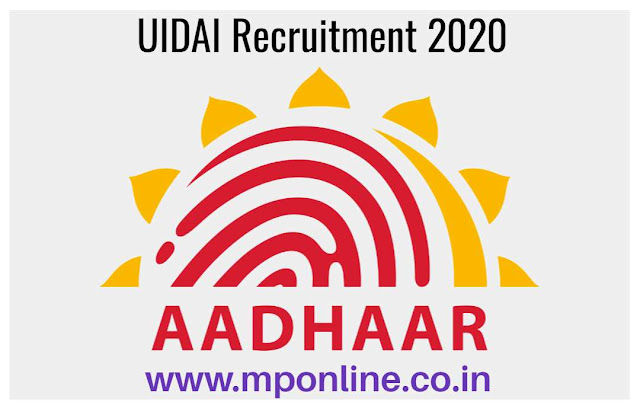 Aadhar Card Recruitment 2020 - Apply Offline Form