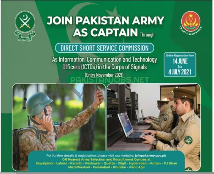 Join Pak Army as Officer Latest 2021