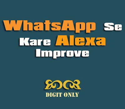 how to use whatsapp to improve alexa of a blog or website