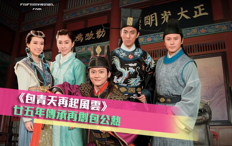 Phim kỳ án bao thanh thiên Hong Kong