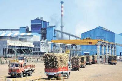 The Maharastra Factories 2020