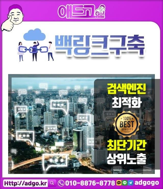 강원미분양아파트정보