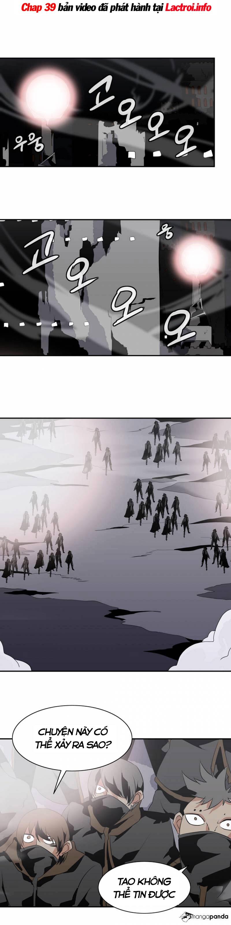Ảo Mộng Vương chap 36 - Trang 12