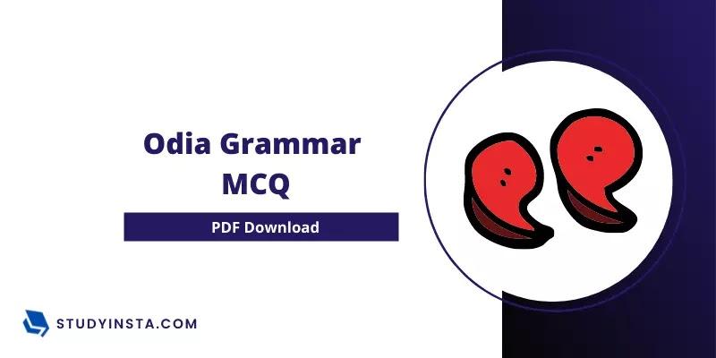 Odia Grammar MCQ - PDF Download