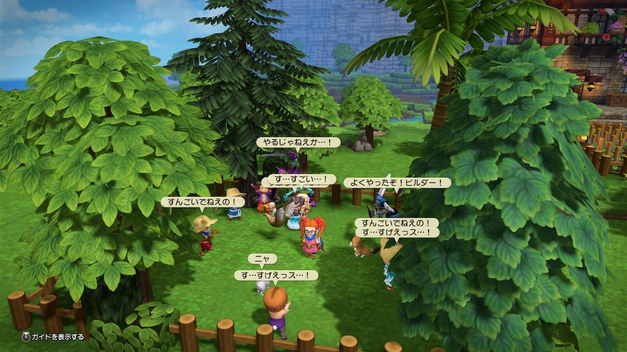 ビルダーズ 畑 ドラクエ 2 【ドラクエビルダーズ2】畑の農作物(レア作物)の育て方と種類【DQB2】|ゲームエイト