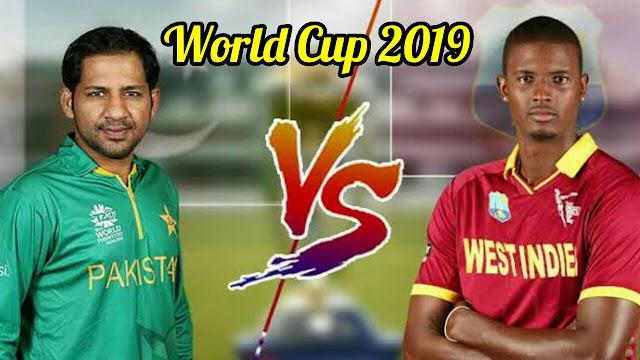 वर्ल्ड कप 2019 वेस्टइंडीज बनाम पाकिस्तान