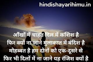 Udas shayari in hindi