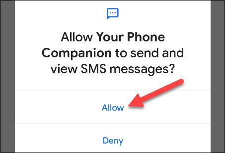 السماح بأذونات SMS