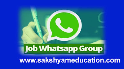 Join Latest Job WhatsApp Group Links
