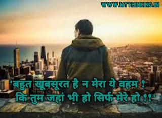 Sad Quotes in hindi, Sad Quotes in hindi