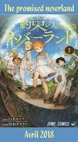 http://blog.mangaconseil.com/2017/06/a-paraitre-promised-neverland-en-avril.html