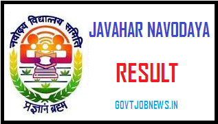 Class VI Jawahar Navodaya Vidyalaya Selection Test Result 2020 (JNVST 2020)