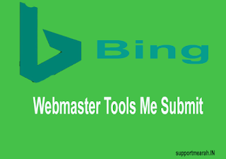 bing webmaster tools me website ko submit kaise kare