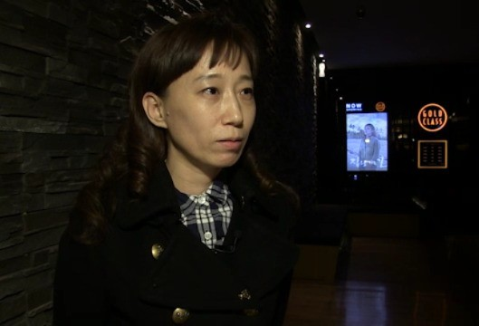 Jang Mi-Jeong karakter asli dalam film way back home
