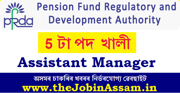 PFRDA Recruitment 2020 : Apply For 05 Assistant Manager Posts