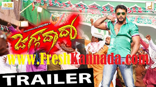 Jaggu Dada Kannada Movie HD Trailer Download