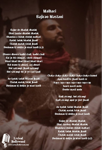 Malhari Lyrics in English