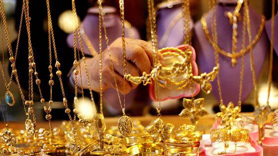 اسعار الذهب , سعر الذهب اليوم ' اسعار الذهب , اسعار المجوهرات , سعر الذهب , اسعار الذهب , الذهب اليوم