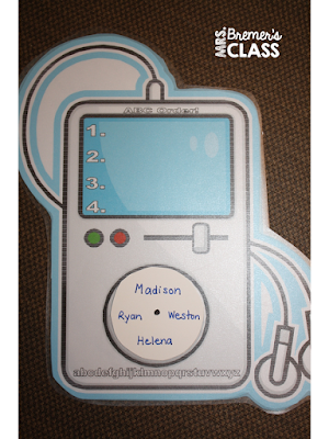 iPad iPod iPhone sight word texting activity freebie