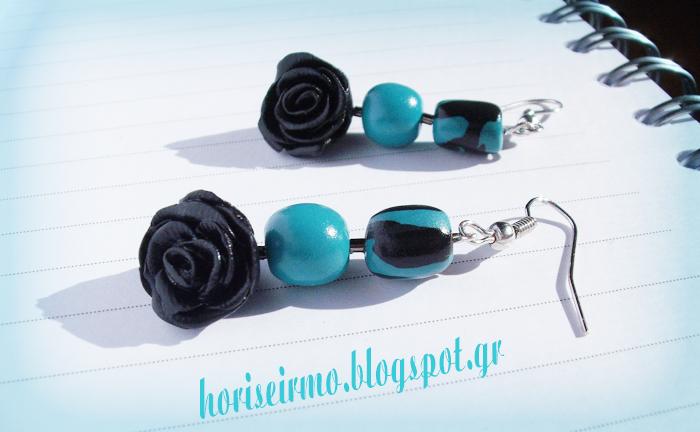 σκουλαρίκια κρεμαστά μαύρο τριαντάφυλλο-τιρκουάζ χάντρες