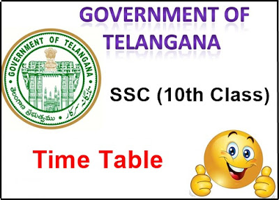 Telangana SSC Public Final Exams Date Sheet | TS SSC OR 10th Class Time Table 2018