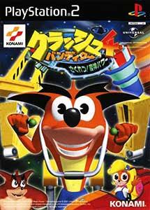 Crash Bandicoot 4 Sakuretsu Majin Power PS2 ISO (Ntsc-J)