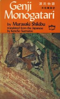 حكاية جنجي / موراساكي شيكيبو