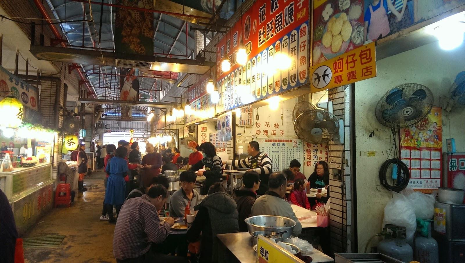 2015 02 02%2B13.25.29 - [食記] 葉家生魚片 - 布袋觀光漁市中的鮮魚餐廳