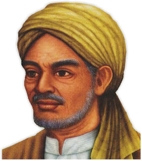 Sunan Gresik (Maulana Malik Ibrahim) - pustakapengetahuan.com