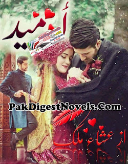 Umeed Novel Complete By Esha Malik Pdf Free Ddownload