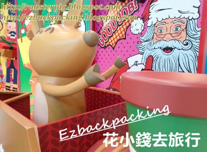 沙田中心聖誕裝飾2020