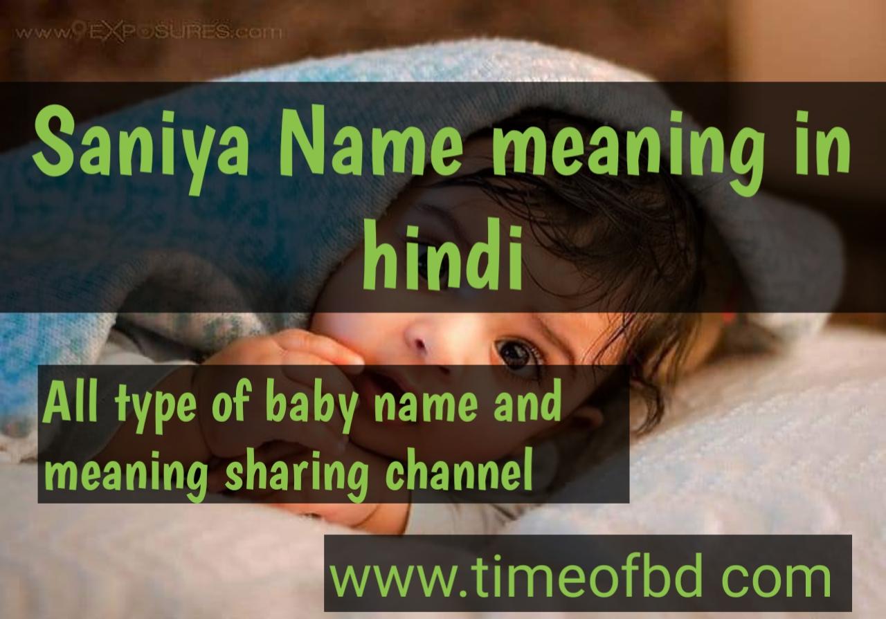 saniya name meaning in hindi, saniya  ka meaning ,saniya  meaning in hindi dictioanry,meaning of saniya in hindi