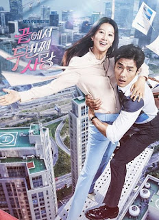 Sinopsis Indonesia Second To Last Love (2016)
