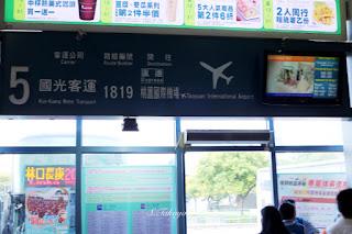 台湾旅行 台北 散歩 風景 バスターミナル