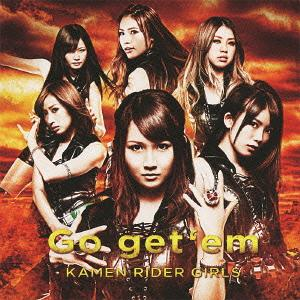 Kamen Rider Girls - Go get'em 2013 [Jaburanime]