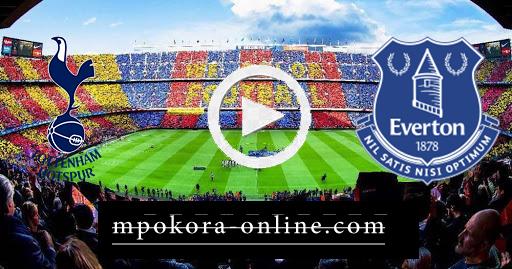 مشاهدة مباراة توتنهام وإيفرتون بث مباشر كورة اون لاين 13-09-2020 الدوري الانجليزي