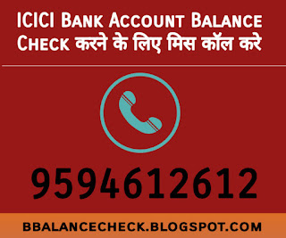 icici bank account balance check number