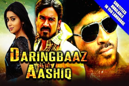 Daringbaaz Aashiq 2016 Hindi Dubbed Movie Download