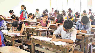 Students and examination centers have to follow these rules, UGC issued for examinations between Kovid-19 : UGC