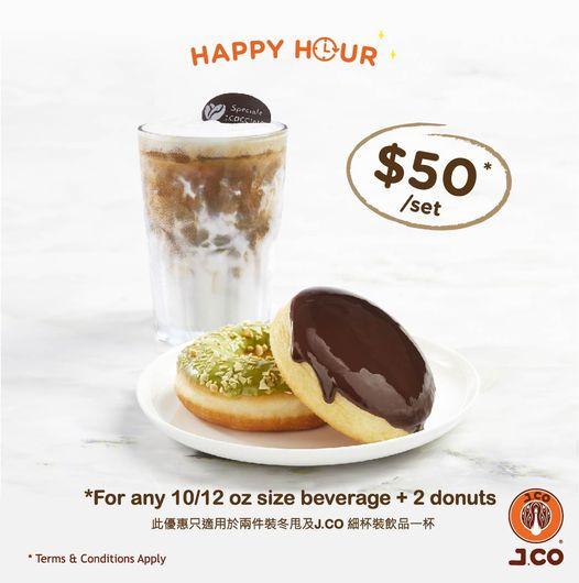 J.CO Donuts & Coffee: 優惠價$50享用特色冬甩+飲品 至11月13日