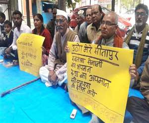 Freedom Fighter Insulted By Govt Officer Sitapur Uttar Pradesh News