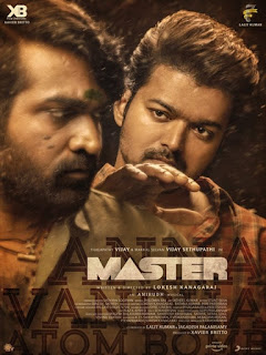 Master First Look Poster 3