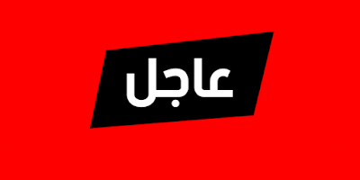 رسمياً.. وزارة السياحة تلغى رسوم تكرار العمرة المقدرة بـ 2000 ريال سعودى
