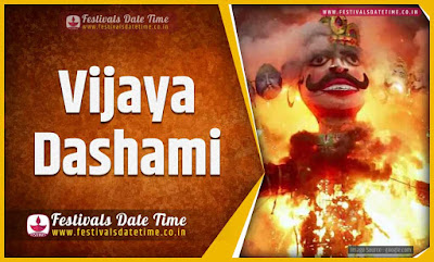 2021 Vijayadashami Date and Time, 2021 Vijayadashami Festival Schedule and Calendar