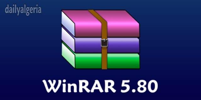 WinRAR  - WinRAR 32-bit