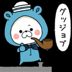 KUMAPOKO MOVE 10 -SUMMER-