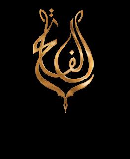 Kuttab Al Fatih