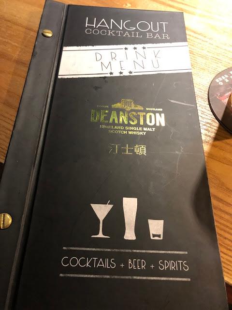 [天母酒吧] Hangout Cocktail Bar menu