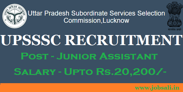 UPSSSC Jobs, UPSSSC Vacancy 2017, Jobs in Lucknow