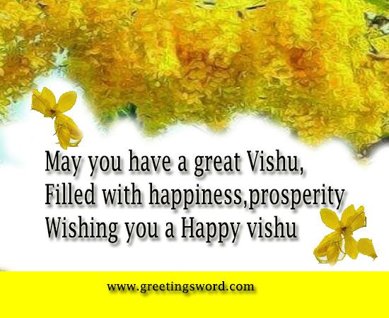 Vishu picture and Vishu wishes in English